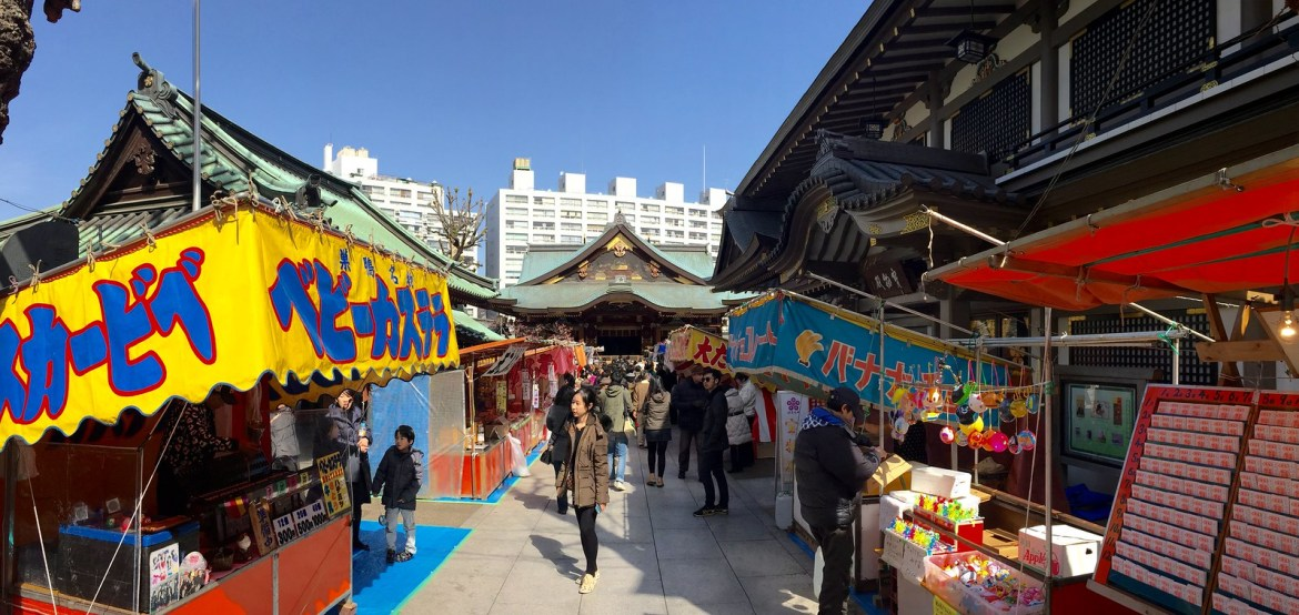 Yushima Tenjin Stalls in vicinity