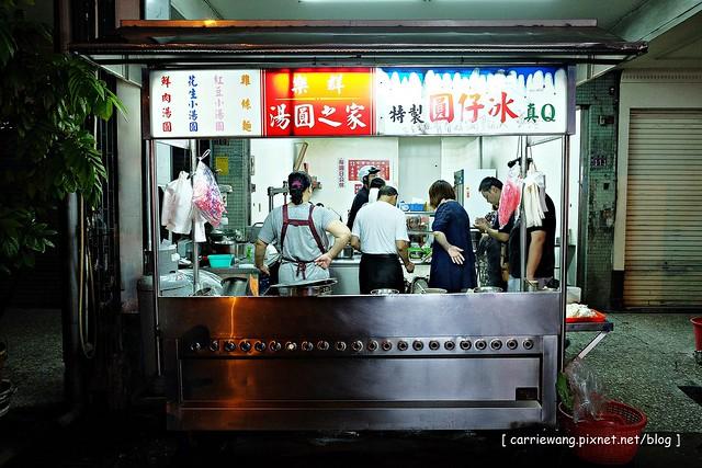 15788453499 c32f3ae302 z - 【台中西區】湯圓之家。台中超人氣宵夜美食