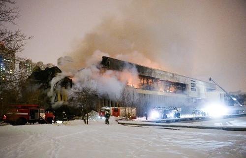 Incendio en biblioteca de Moscú