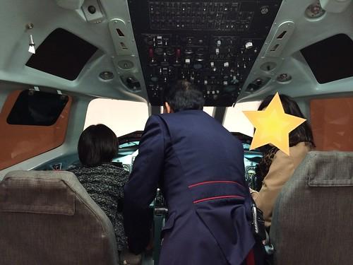 操縦室の体験@JAL工場見学