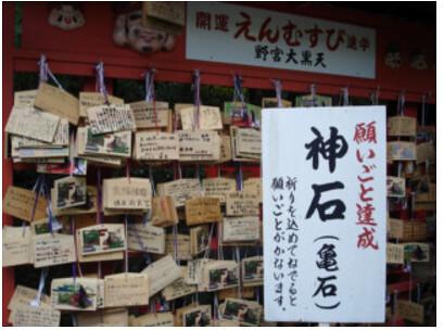 日本嵐山-3