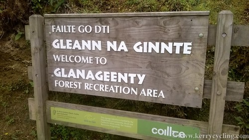 glanageety