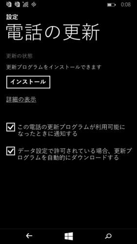 wp_ss_20141211_0020