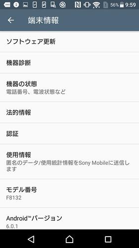 Screenshot_20160703-215949