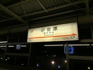 IMG_6757