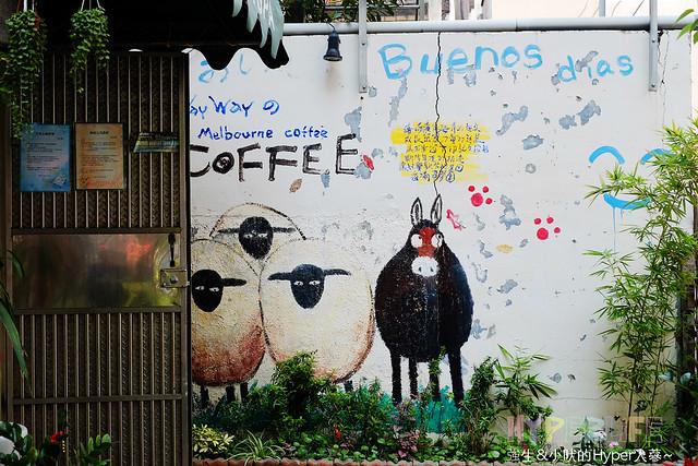 台中墨爾本咖啡 (26)