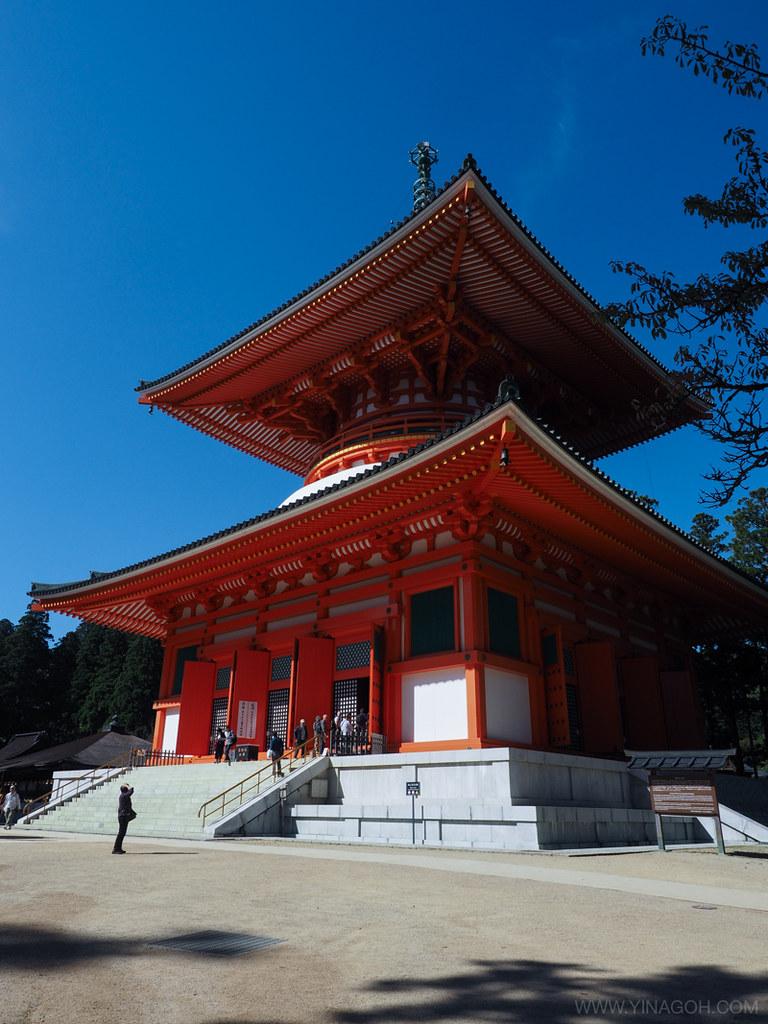 Koyasan Konpon Daito Pagoda