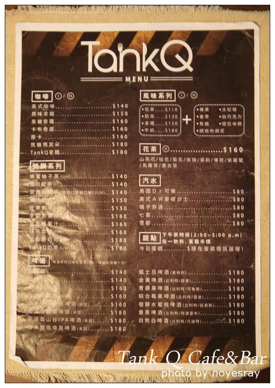 Tank Q Cafe&Bar 19
