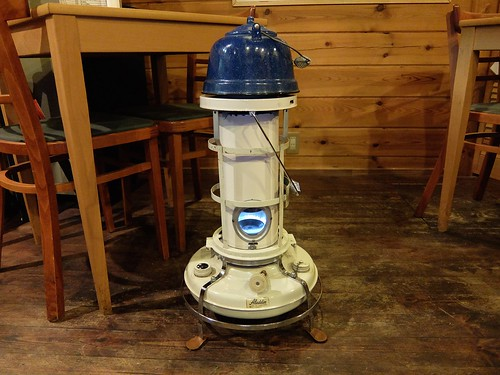 Aladdin Blue Flame Heater at Sobokkuru