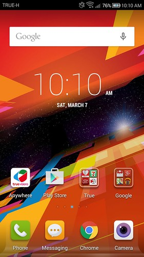 "Home screen ของ True SMART 4G 5.5"" Enterprise"