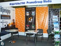PromoGroup Media на ТехСтройЭкспо-2015