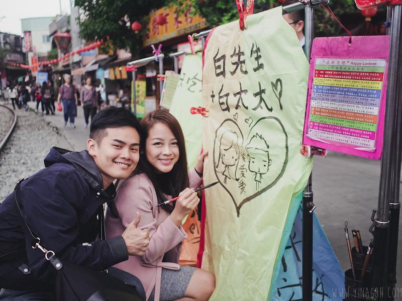 Shi-Fen-Taiwan-20