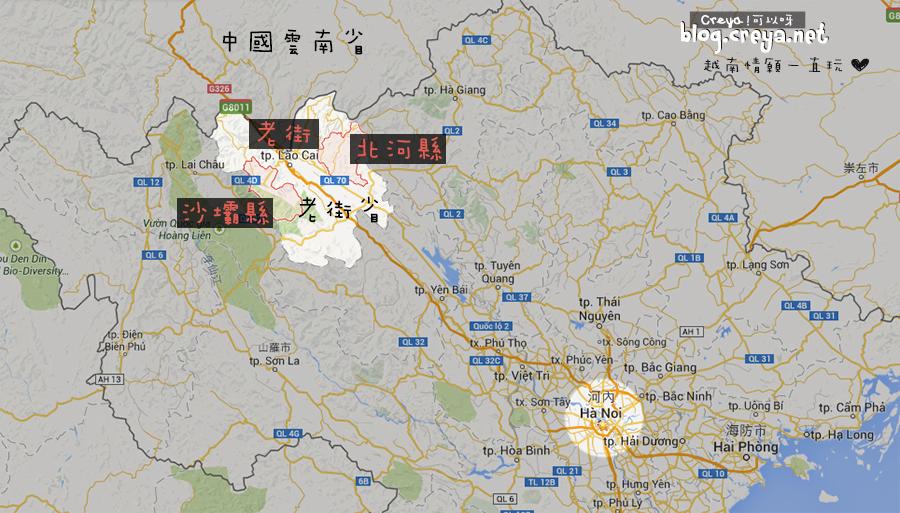 2015.02.22  越南情願一直玩  到這裡你才是少數民族的北越沙壩 Sapa 04.jpg