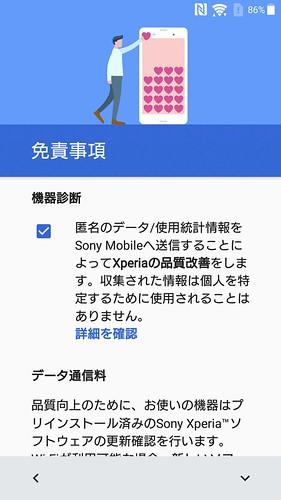 Screenshot_20160806-075532