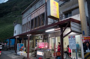 花蓮豐濱|石梯坪漁港東海餐廳,低調不起眼的50年老店