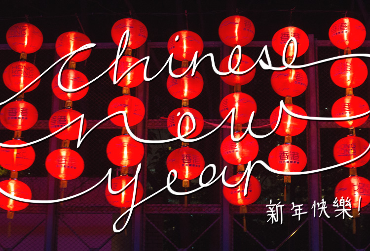 chinese new year title
