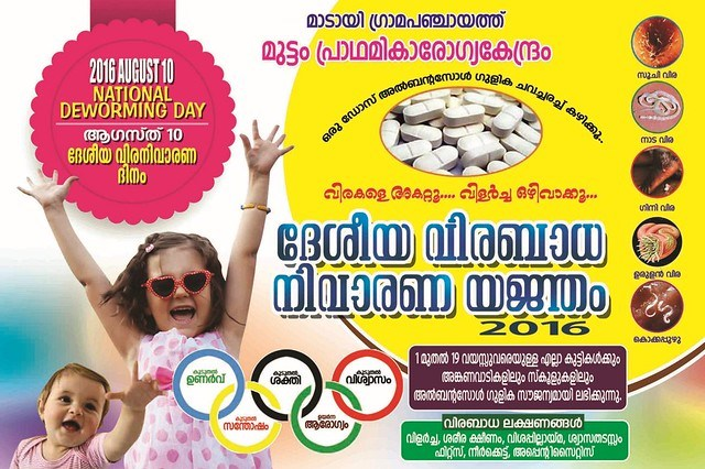 National deworming day