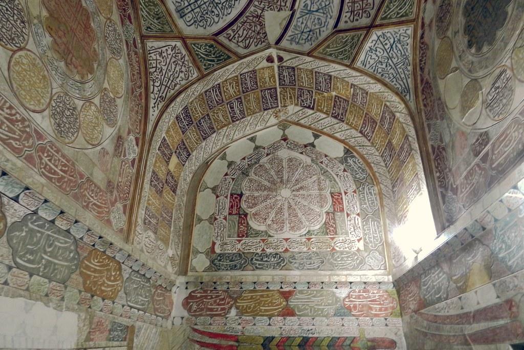 Mausoleo del Sufí Astan-e Shah Nematollah-e-Vali  Mahan Irán 22
