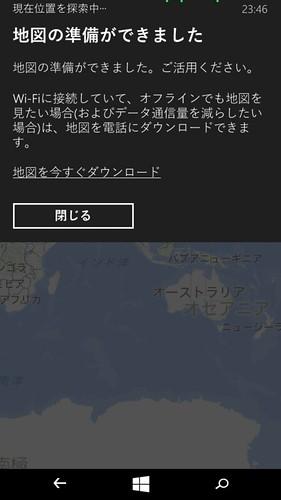 wp_ss_20141210_0047