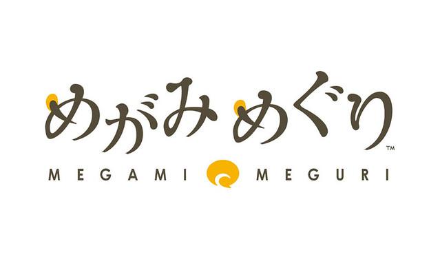 megamimeguri_160901 (1)
