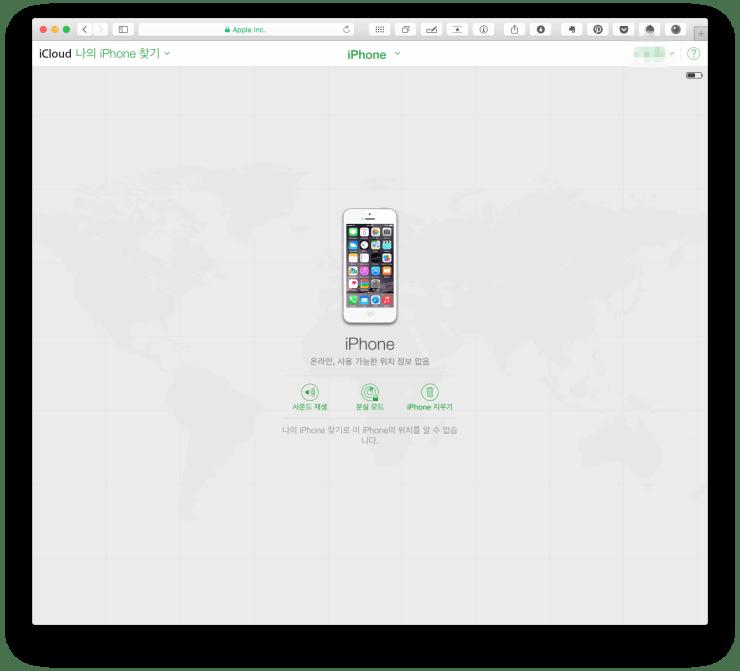 나의 iPhone 찾기