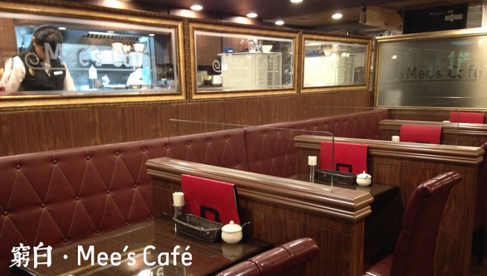 Mee's Cafe 05
