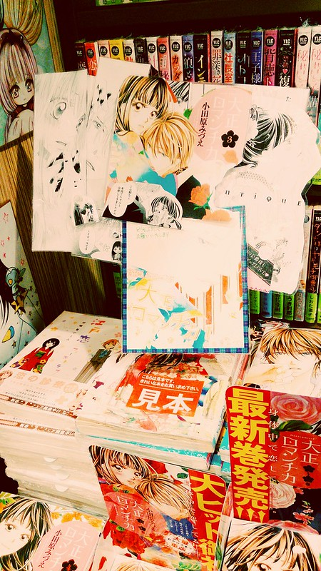 Manga Resolution for 2015: All about Josei
