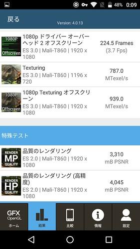 Screenshot_20161019-000918