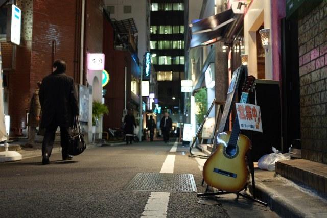 Guitar 2015/03/05 X1003865