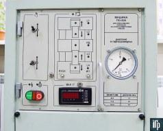 Машина для прессования образцов из асфальтобетона