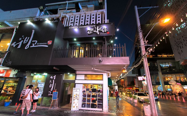 Seobinggo - หน้าร้านทางเข้า