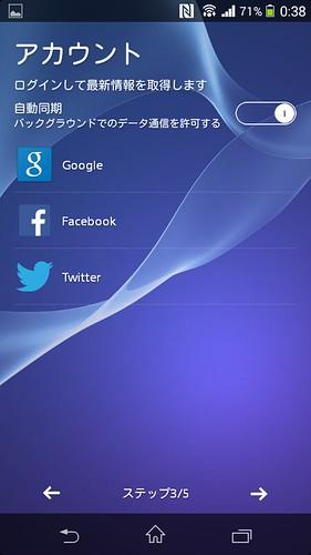 Screenshot_2014-09-06-00-38-11