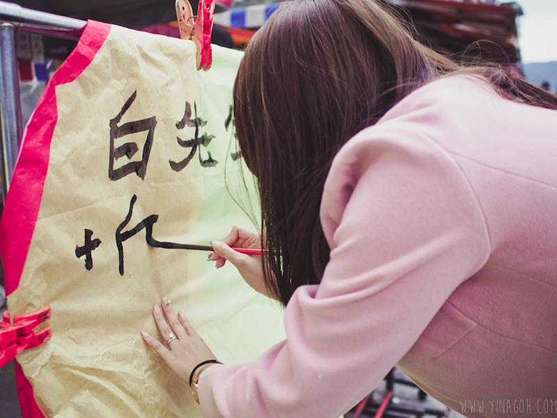 Shi-Fen-Taiwan-13