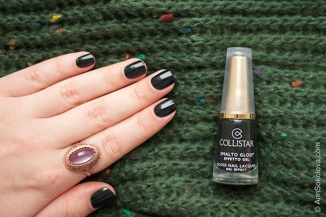08 Collistar Gloss Nail Lacquer #588 Verde Paola
