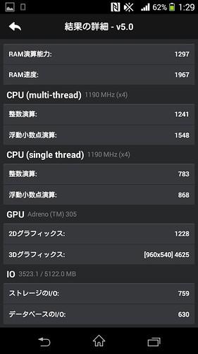 Screenshot_2014-09-06-01-29-29