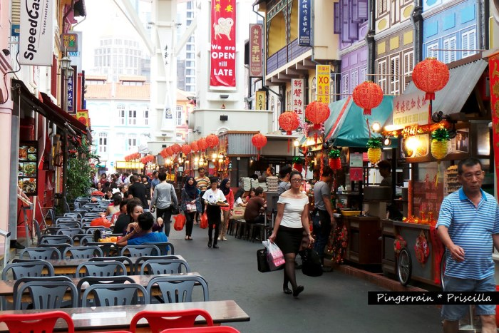 Chinatown Food Street Mrt Exit