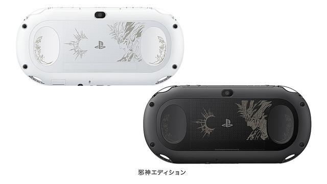 サガ スカーレットグレイス PS Vita 刻印モデル (2)