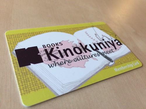 Kinokuniya Membership Card