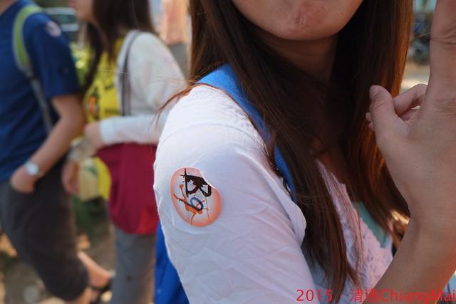2015-清邁自由行