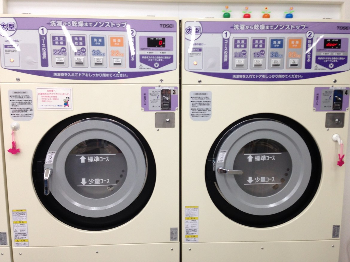Many types of machines, no separately buying of washing powder