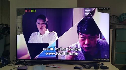 ท่องเว็บผ่าน Smart TV แบบนี้ ดูซีรี่ส์เกาหลีเต็มจอ ชิลมาก