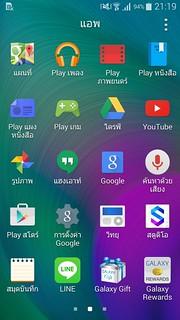 App tray ของ Samsung Galaxy E5