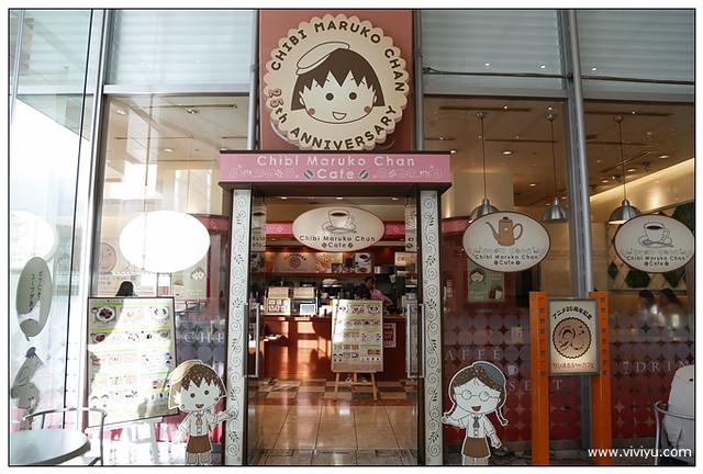 台場,小丸子,日本,東京 @VIVIYU小世界