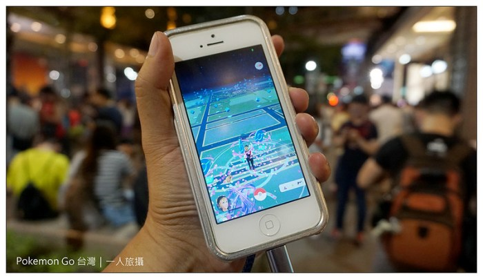 Pokemon Go 台北抓怪點 01