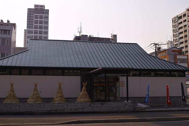 Sapporo Osanpo