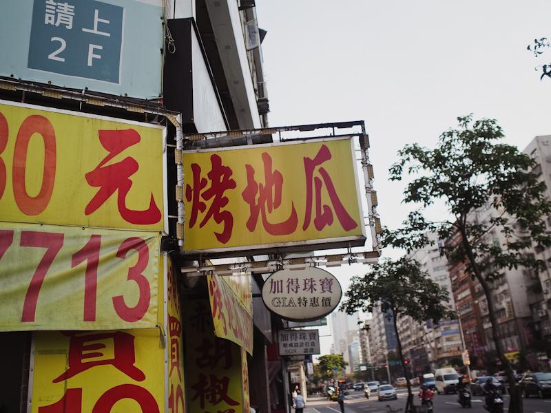 Taipei-Jinfeng-Rice-13