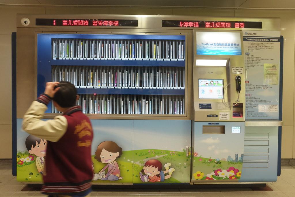 Biblioteca en el metro