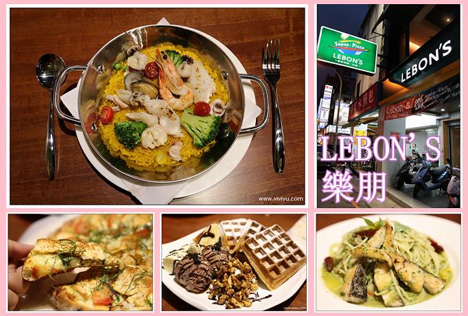 LEBON'S,pizza,桃園,樂朋,烤飯,美食,義大利麵 @VIVIYU小世界