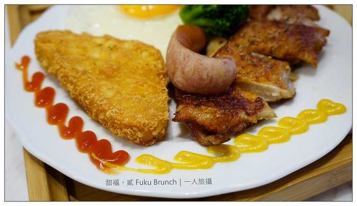 甜福。貳 Fuku Brunch 09