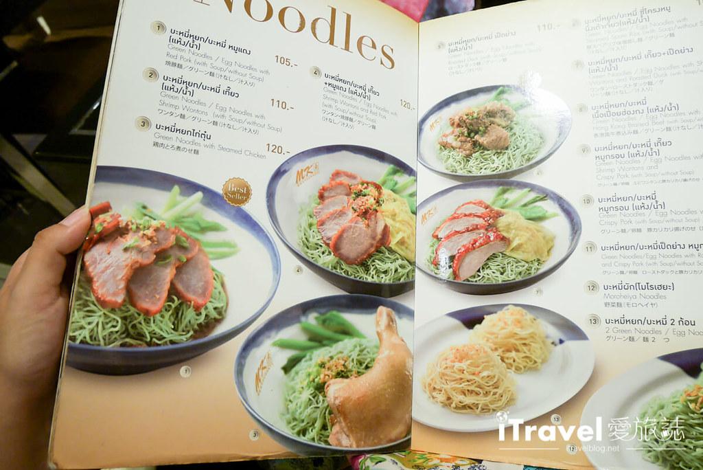 曼谷美食餐厅 MK金火锅 MK Restaurant (14)